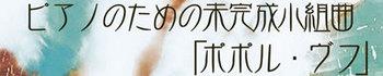 pplvf_bana.jpg